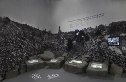 Na zdjęciu: Fragment galerii