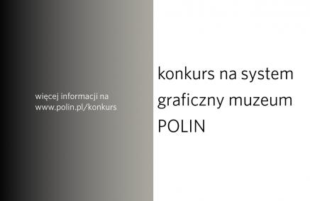 Konkurs na system graficzny muzeum
