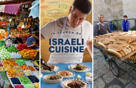 W poszukiwaniu izraelskiej kuchni, Films for Food, TISZ Festival, Muzeum POLIN