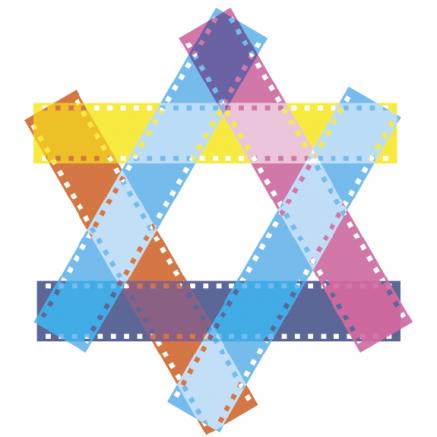 WJFF, Warszawski Festiwal Filmów o tematyce Żydowskiej, 16 edycja, 2018