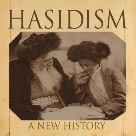 HASIDISM, Czytelnia POLIN