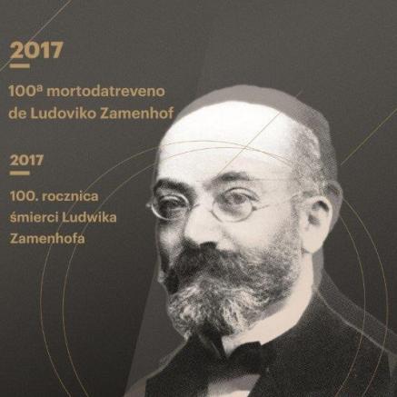 Konferencja z okazji 100. rocznicy śmierci Ludwika Zamenhofa