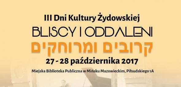 Dni Kultury Żydowskiej 2017