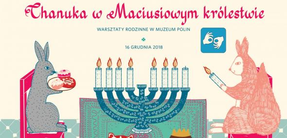 Chanuka, U króla Maciusia, W Polsce króla Maciusia, MER, Muzeum POLIN