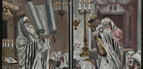 karta pocztowa, Centralna Baza Judaików, Muzeum POLIN