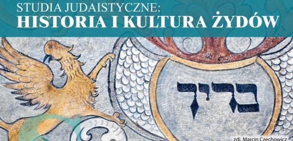Studia judaistyczne