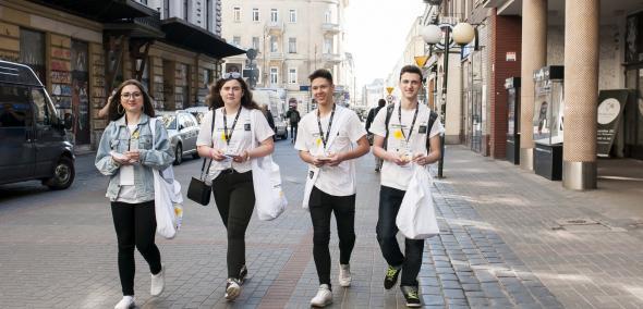 Wolontariusze akcji Żonkile