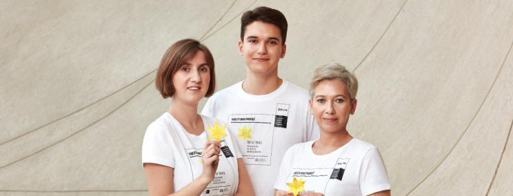 Ambasadorzy akcji Żonkile 2019 - wolontariusze