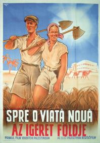 Plakat propagandowy z Izraela