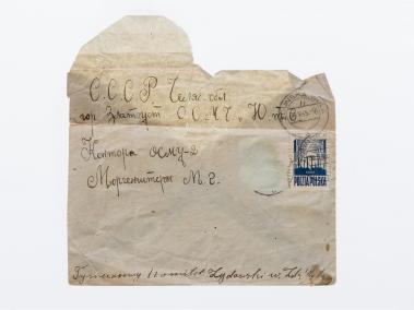List ze Zduńskiej Woli