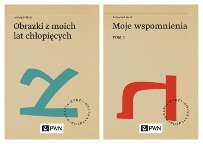 Czytelnia POLIN: Czytajmy wspomnienia. Seria: Żydzi. Polska. Autobiografia