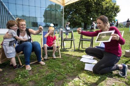 Dzień dziecka 2019 - piknik w PJM