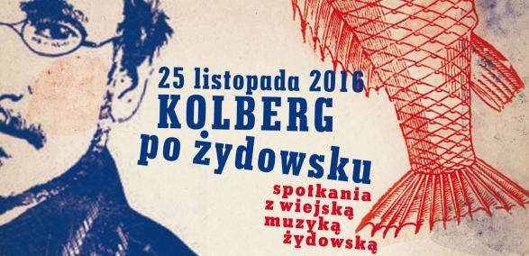 Kolberg po żydowsku