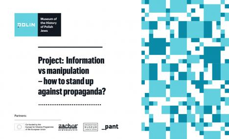 Information vs. manipulation, program edukacyjny