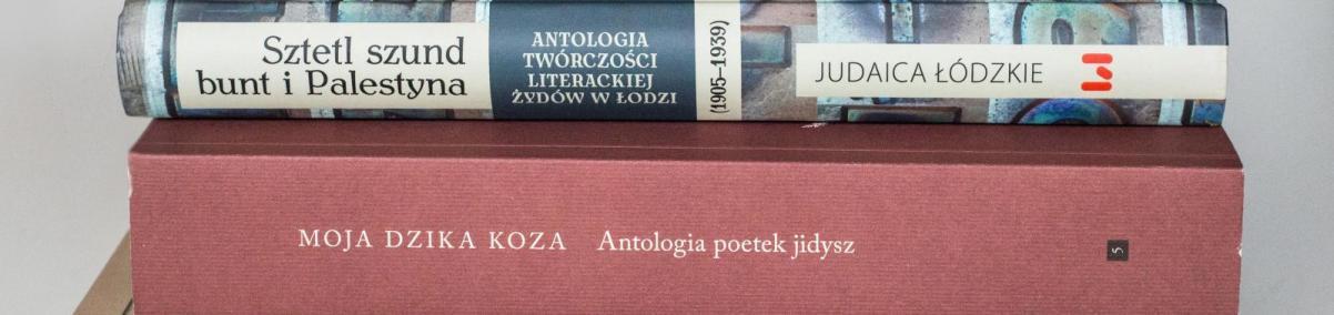 Antologia - Czytelnia POLIN