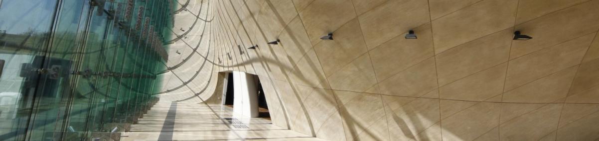 Muzeum POLIN, budynek, hol główny