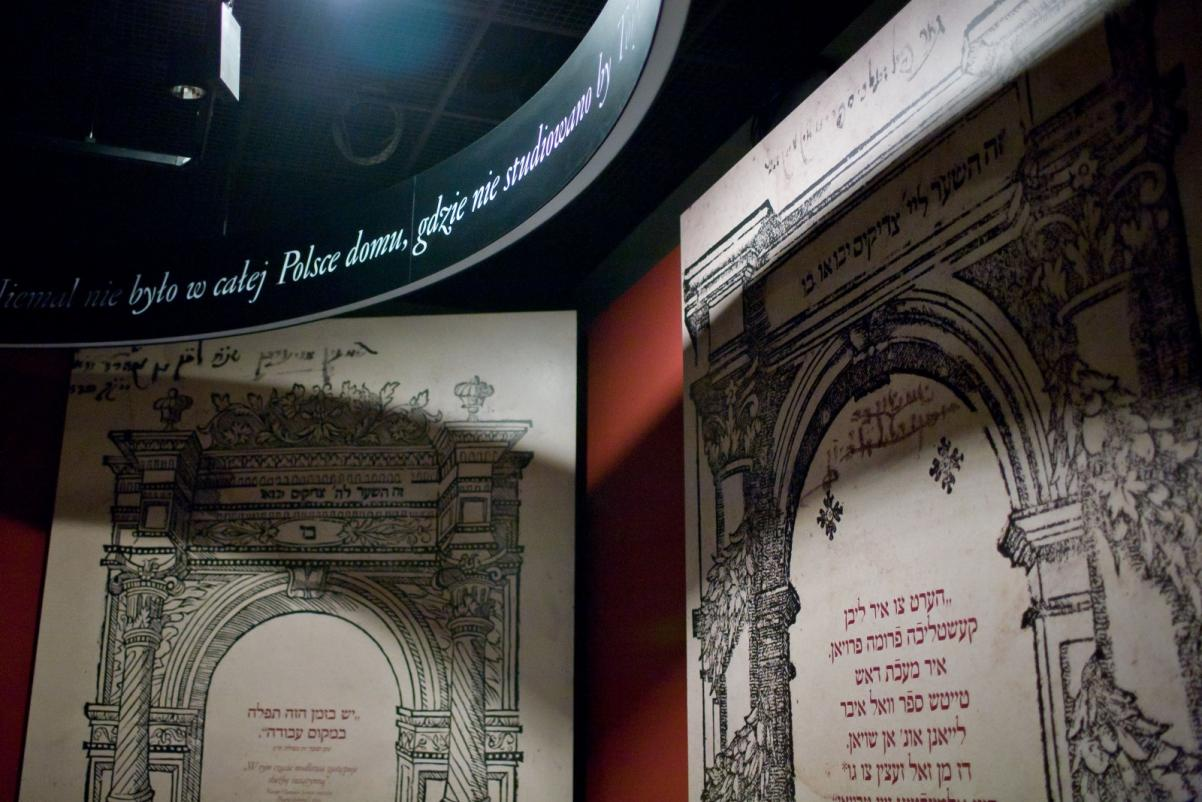 galeria paradisus judeorum