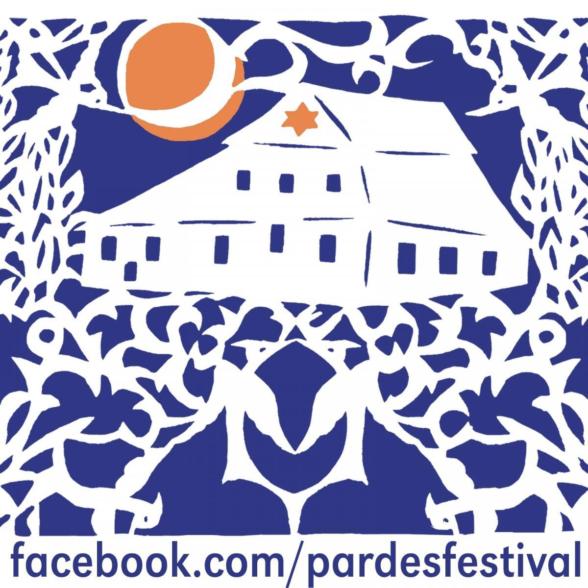 Pardes Festival 2018