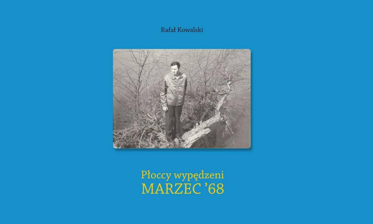 Płoccy Wypędzeni, Marzec '68, Muzeum POLIN