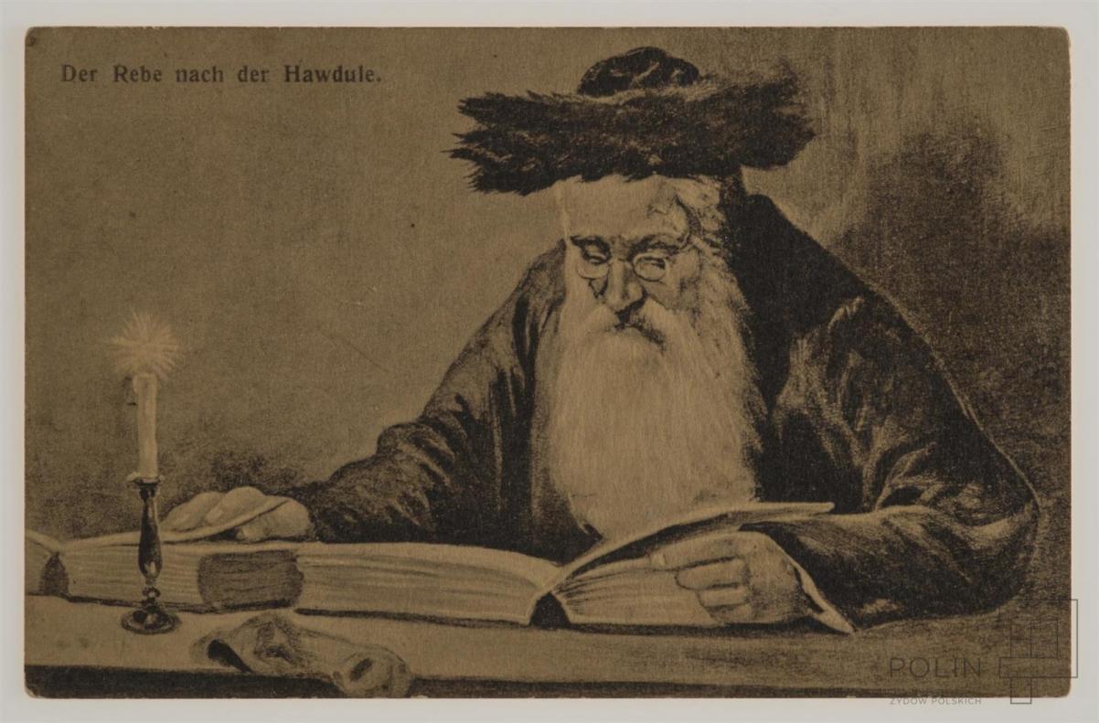 Rabin, Żydowskie ABC
