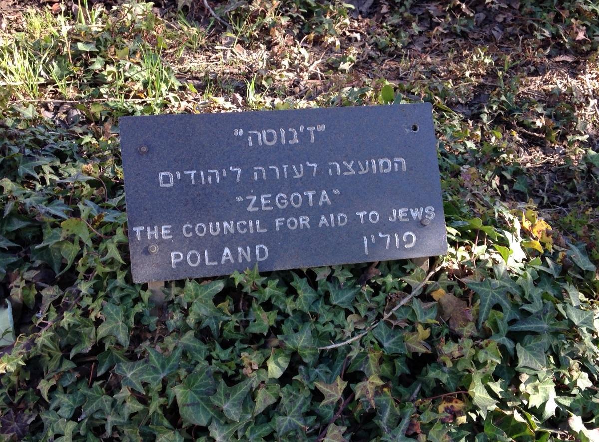 74. rocznica powstania Rady Pomocy Żydom